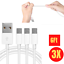 miniature 13 - 3Pack USB Fast Charger Cable 6Ft 3Ft Charging Cord For Apple iPhone 11 Plus 8 XR
