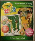 Crayola Color Wonder The Pirate Fairy 12-Page Coloring Pad with Glitter Paper
