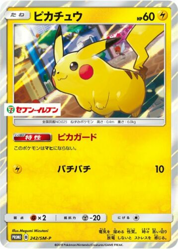 Pokemon Card Pikachu 242//SM-P Seven Eleven Promo Japanese