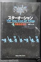 "JAPAN Star Ocean: Till the End of Time ""Trekking of the world of Star Ocean Till"