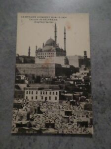 CPA Campagne D Orient 1914 1915 1916, Belgrad Serbien, Postcard