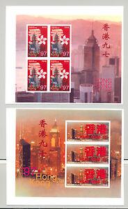 Gabon-858-861-Hong-Kong-Returns-to-China-4v-M-S-Imperf-Chromalin-Proofs