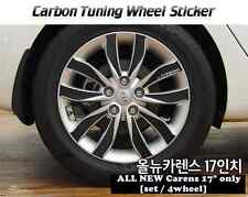"Carbon Tuning Wheel Mask Sticker For Kia ALL New Carens ; Rondo 17"" [2013~on]"