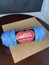Red Heart E300.0995 Super Saver Yarn Ocean