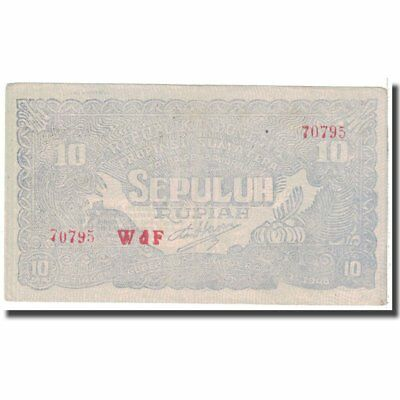 Dynamic 1948 Km:s190c Banknote #123512 Extremely Efficient In Preserving Heat 1948-01-01 40-45 10 Rupiah Indonesia Ef