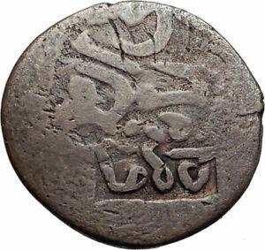 832-ISLAMIC-Bukhara-Uzbekistan-Genuine-Arabic-Bukharian-Coin-i75423