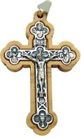Mrt Wood & Silver Plate Inlay Pectoral Crucifix Pendant Catholic Cross 2 Italy