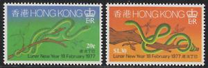 46-CHINA-HONG-KONG-1977-CHINESE-NEW-YEAR-ANIMAL-SNAKE-SET-MNH