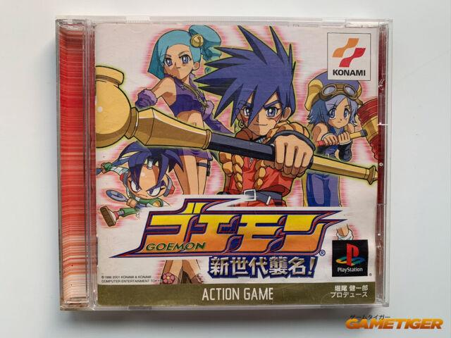 GANBARE GOEMON Shin Sedai Shumei PS1 Sony Playstation JAPAN