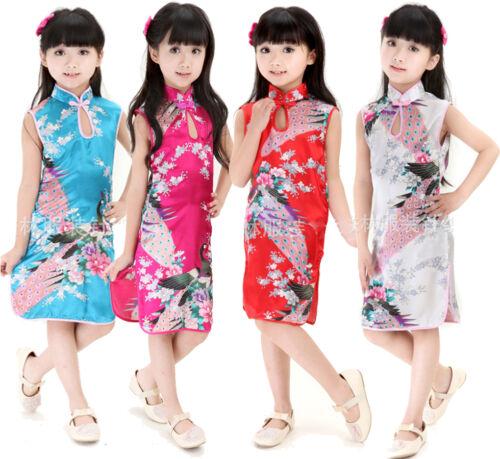 asian chinese pakistani Girls dress 1-13 yrs PEACOK Silk Cheongam dance dress,UK