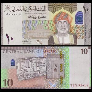 Oman 10 Rials, 2020/2021, P-New, New Design,Hybrid Polymer,UNC