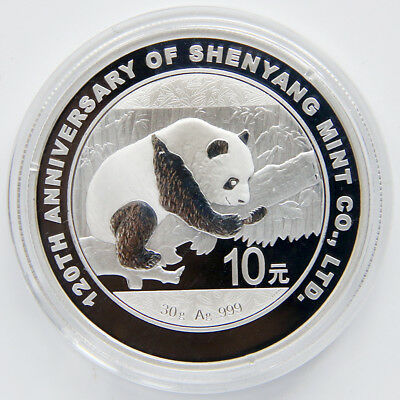 10 x Capsules for Chinese 1oz Silver Coin Shanghai or Shenyang Mint 40mm