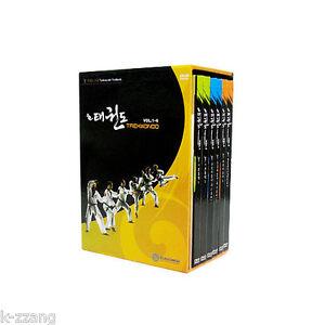 Mooto-KukKiWon-Taekwondo-PoomSae-teaching-material-arts-Tae-Kwon-Do-Korean-6-DVD