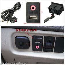 3.5mm USB AUX Car Headphone Male Jack Flush Mount Mounting Adapter Panel Input