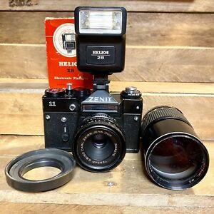 Zenit-11-35mm-SLR-Film-Kamera-Kit-mit-Carl-Zeiss-f2-8-50mm-amp-200mm-f3-5-Objektiv