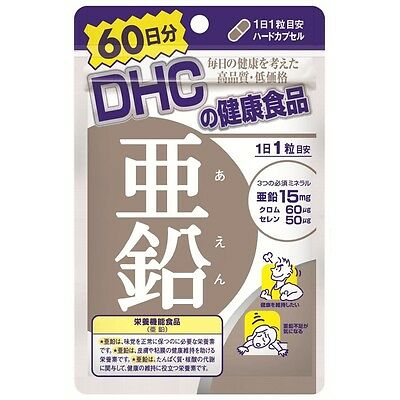 DHC Japan Zinc 15mg chrome 60mg selenium 50mg supplement 60tablets 60days