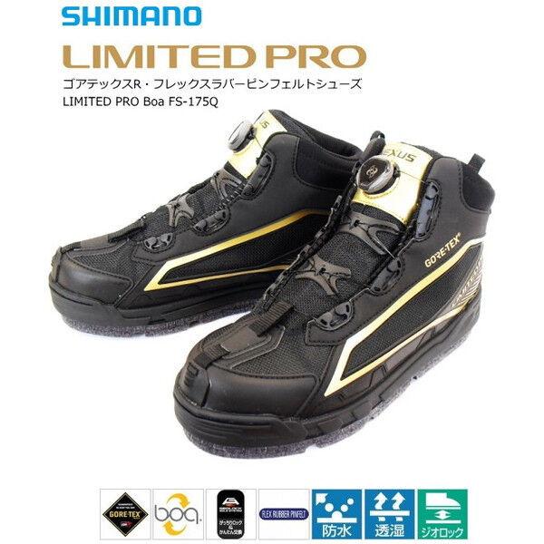 Shimano  Gore-Tex Zapatos de Fieltro Pin de Goma Flex Limitada Pro Boa FS-175Q Japón Nuevo  la mejor oferta de tienda online