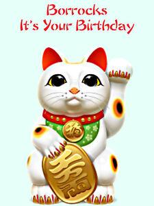 Image Is Loading Borrocks Rucky Cats Very Rude Birthday Card