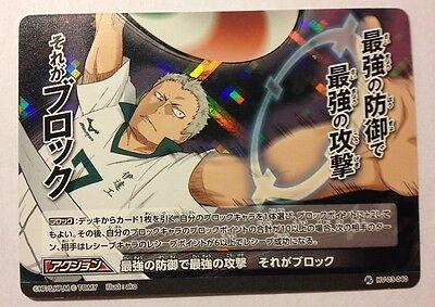 Vobaka! Card Game HV-06-002 Rare Haikyuu!