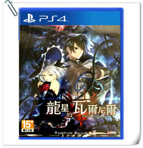 PS4-VARNIR-OF-THE-DRAGON-STAR-ECDYSIS-OF-THE-DRAGON-Sony-Compile-Heart