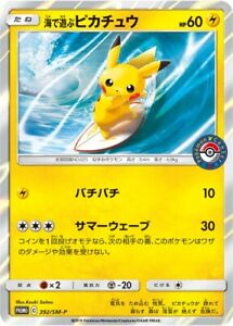 Playing-in-the-Sea-Pikachu-392-SM-P-PROMO-HOLO-Pokemon-Card-Japanese-NM