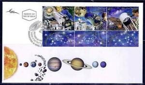 ISRAEL 2021 OBSERVATORIES  IN ISRAEL 3 STAMPS FDC SPACE STAR TELESCOPE
