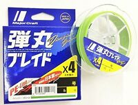 Major Craft Dangan Braid X4 Green Braided Line 150m / 200m Free Shipping