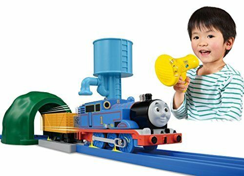 Ugokuyo My Friends Thomas set in Plarail Thomas the Tank En From japan