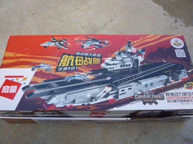 Combat Zone Military 2 In 1 Vehicles LEGO Sets and Super Carrier Warship