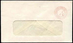 FidèLe Trinité-et-tobago 1967 San Fernando, Post Payé Annuler Couvrir #c 17088-afficher Le Titre D'origine