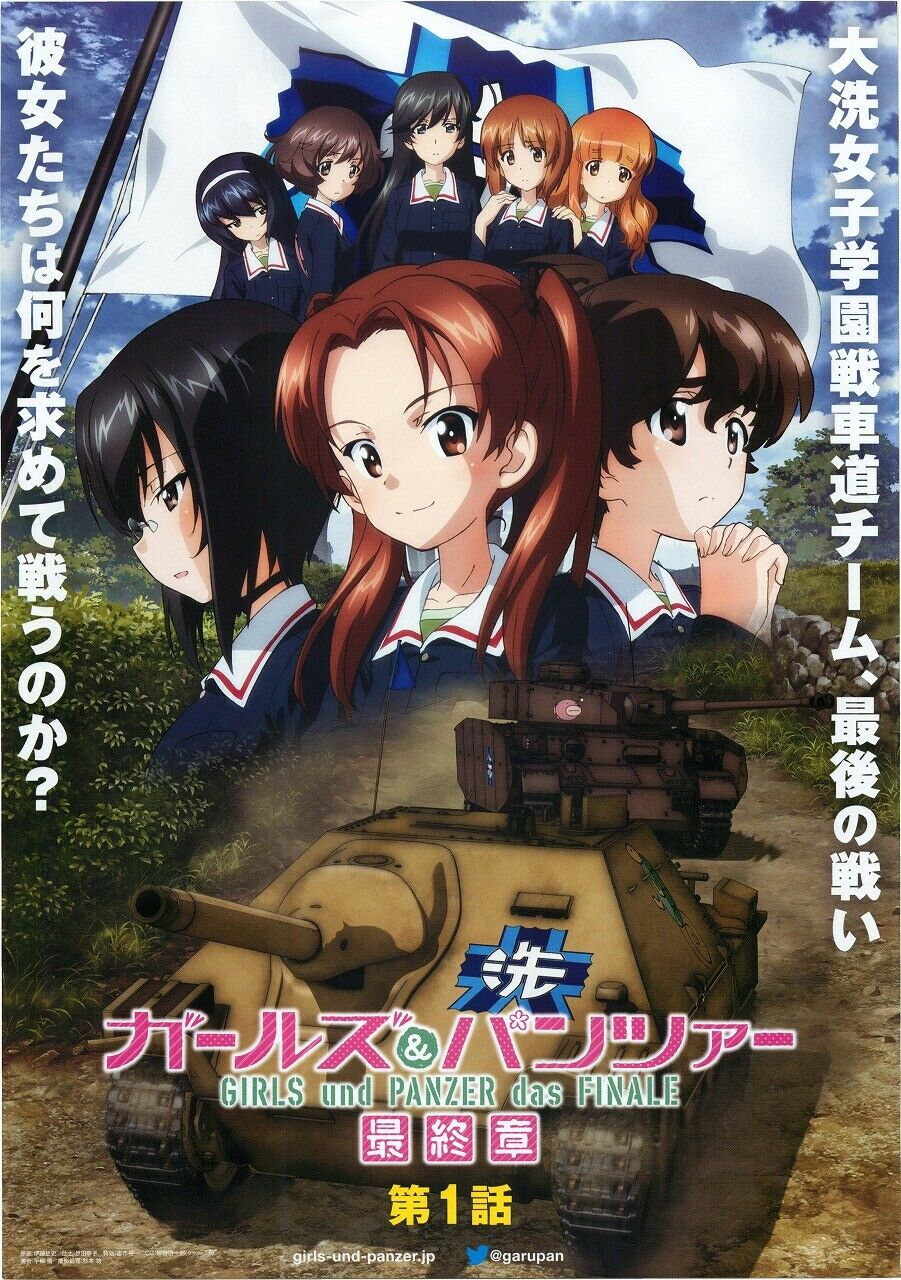 Girls und Panzer:The Final Chapter 1-2 /& 4D Compilation mini poster set of 4