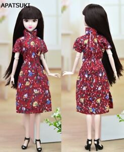 Doll Clothes For 11.5