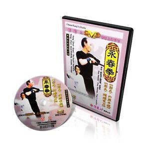 Chinese-Kungfu-Yong-Chun-Quan-Series-Six-Touch-Half-Stick-Butterfly-Falchion-DVD