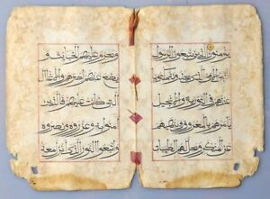 BIFOLIO-ANTIQUE-MANUSCRIPT-ARABIC-ISLAMIC-CHINESE-CALLIGRAPHY-KORAN-CHINA-18TH-C