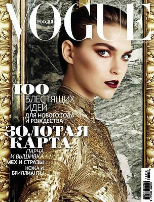 VOGUE Russia 12/ 2011 ARIZONA MUSE Daria Stokous ABBEY LEE KERSHAW Gwen Loos NEW
