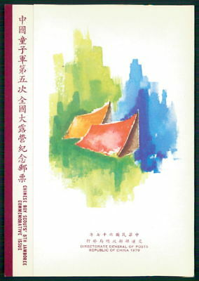 H2434 Unequal In Performance Asia Energetic China Formosa Taiwan Presentation Pack 1978 Boy Scouts Pfadfinder Rare