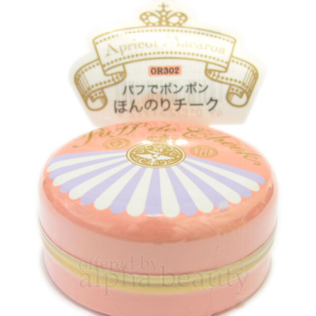 Shiseido Japan Majolica Majorca Makeup Puff de Cheek Blush (7g/0.23 fl.oz)