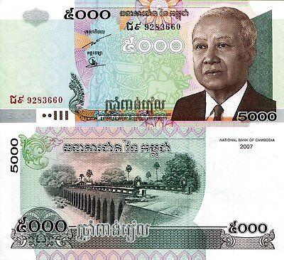 Cambodia 2007-2000 riels Pick 59 UNC