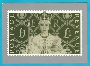 UK-PHQ-Cards-PSM-03-a-b-Set-2-Postcards-Her-Majesty-039-s-Stamps-Coronation-1999