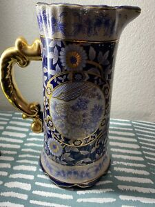 """Vintage Oriental Vase With Handle 11.5"""" Inches Tall"""