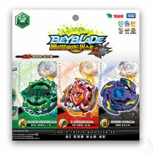 Takara-Tomy-Beyblade-Burst-B-121-Cho-Z-Triple-Booster-Set-Authentic