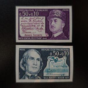 PERSONAJES-CELEBRES-N-1689-1890-SELLO-NO-DENTADO-IMPERF-1971-NEUF-LUXE-MNH