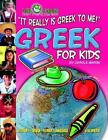 It Really Is Greek to Me 9780635024329 by Carole Marsh Paperback