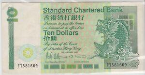 Mazuma *F770 Hong Kong 1991 $10 FT581669 AEF