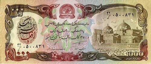 [CF1169.1] Afganistán 1991, 1000 Afghanis (UNC)