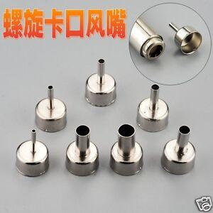 7PCS-3-8mm-Nozzle-for-8586-868-858-Soldering-station-Hot-Air-Gun-ICs-Processors