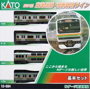 Kato-10-594-JR-Series-E231-Tokaido-Shonan-Shinjuku-Line-4-Cars-Set-N-scale