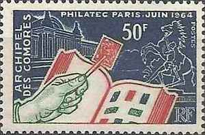 Timbre-Comores-32-lot-5921