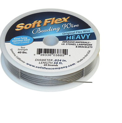 FT451A 0.35mm Soft Flex Wire .014 Length 100 ft 21 Strands