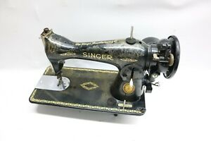 Used Vintage / Antique Used Singer Model 15 Motorized ...